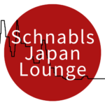 Schnabls Japan Lounge
