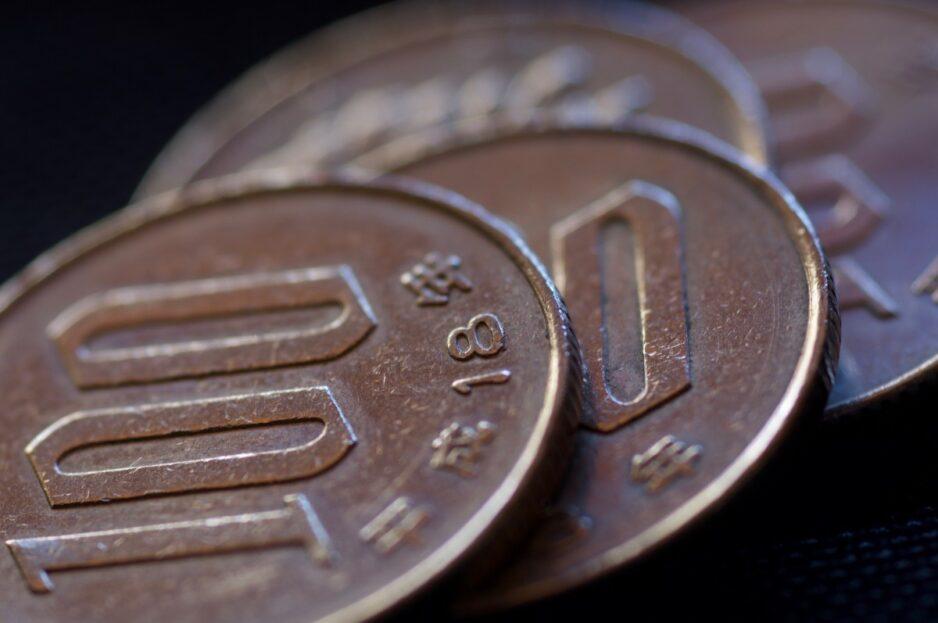 Japan's Ultraloose Monetary Policy Has Undermined Savings and Prosperity